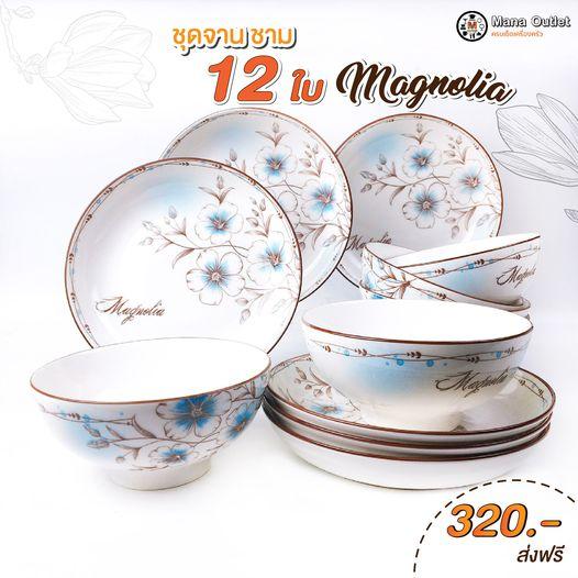 ชุดจานเซรามิก ลายดอกแมกโนเลีย 12ใบ By ManaOutlet